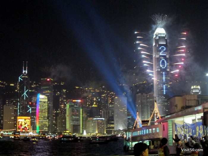 Hong Kong - International Commerce Center on New Year's Eve 2010-2011