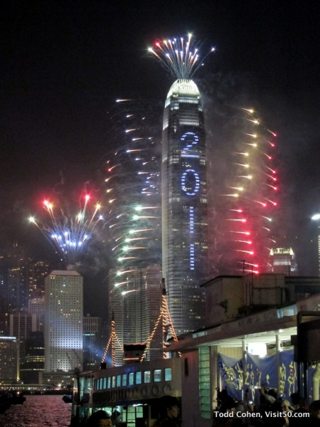 Happy New Year from Hong Kong! 2010-2011